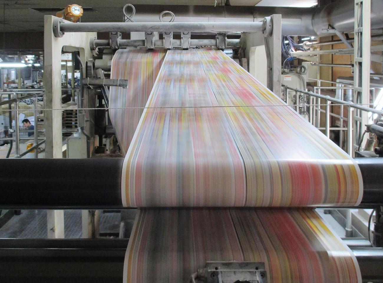 安佐輪転工場の輪転印刷機