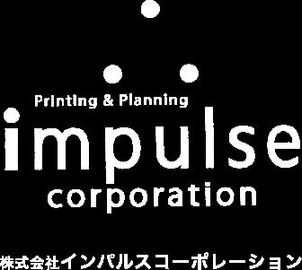 株式会社インパルスコーポレーション
